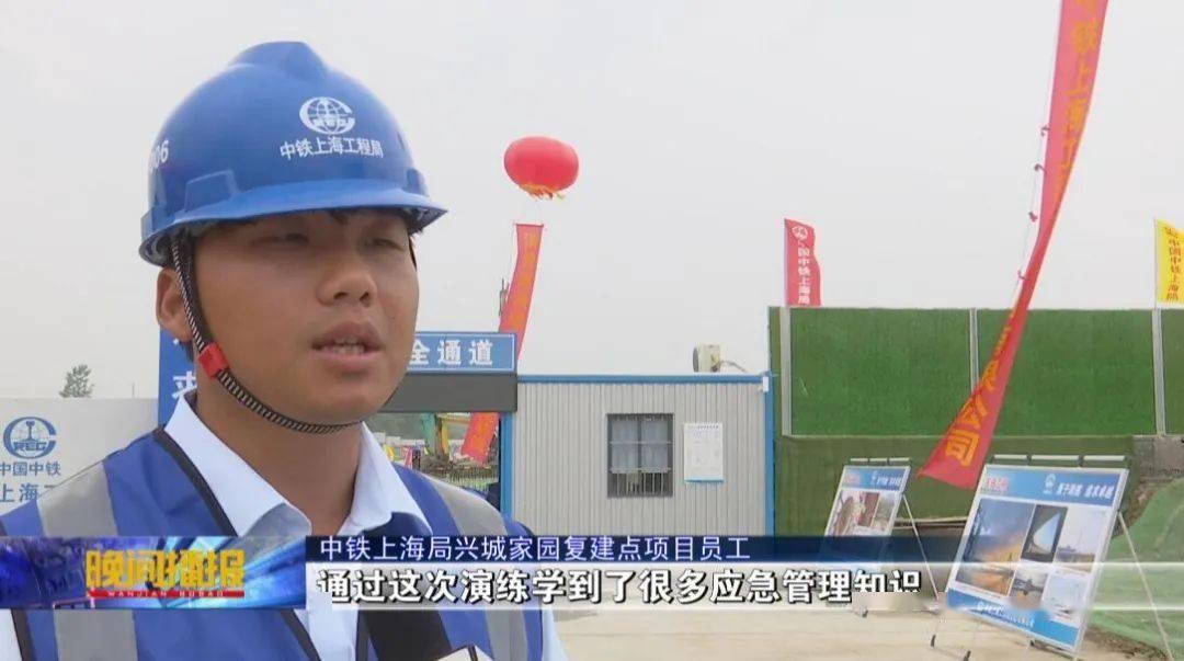 未雨绸缪,合肥东部新中心举行在建项目应急演练