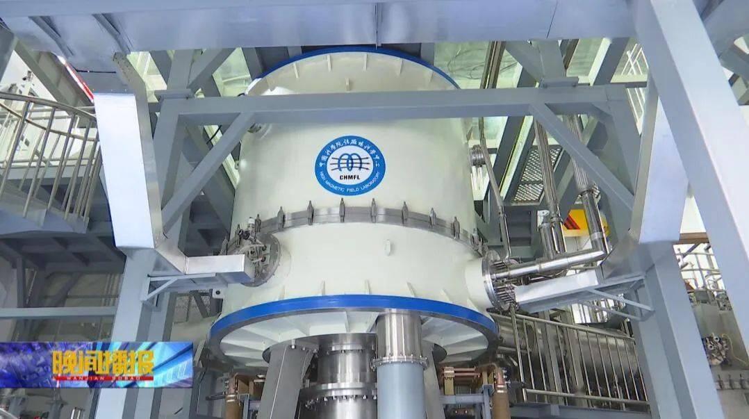 填补国际空白,混合磁体扫描隧道显微镜在合肥亮相