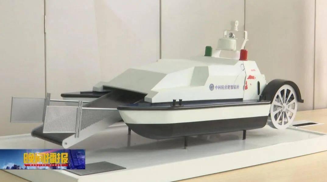 """无人船变身河道""""保洁员"""",科技助力水环境整治"""