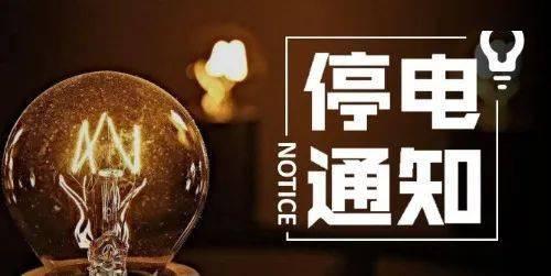 官宣!6月28日,商合杭高铁正式开通!