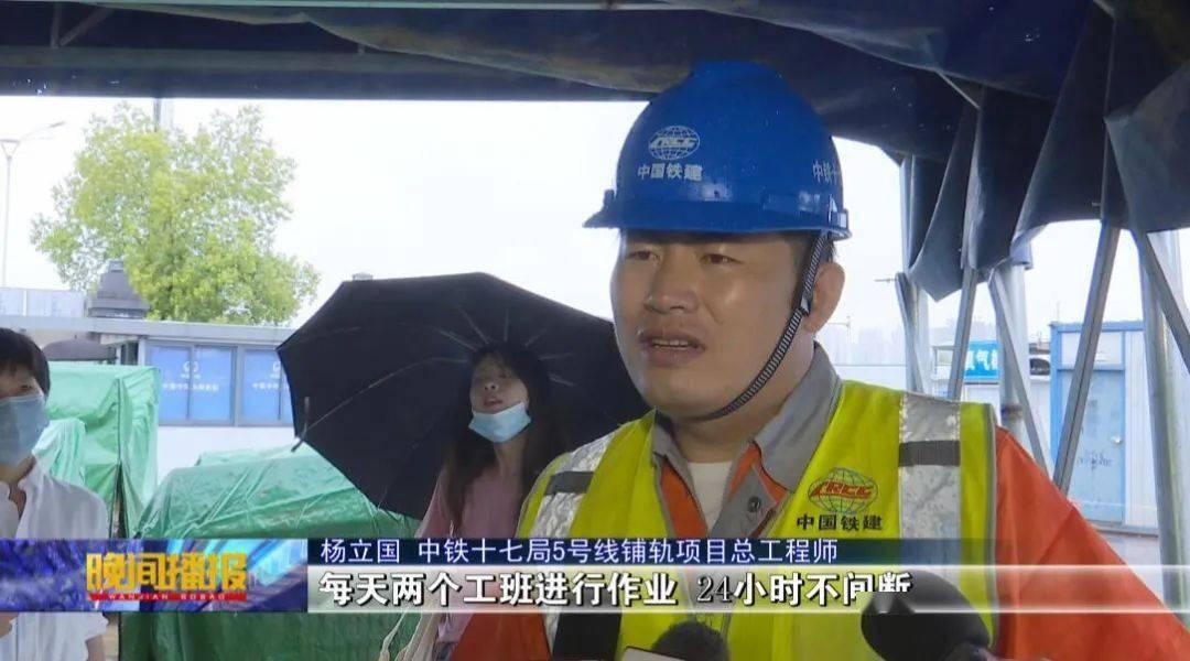 """全线""""轨通""""!合肥地铁5号线南段今迎重要节点"""
