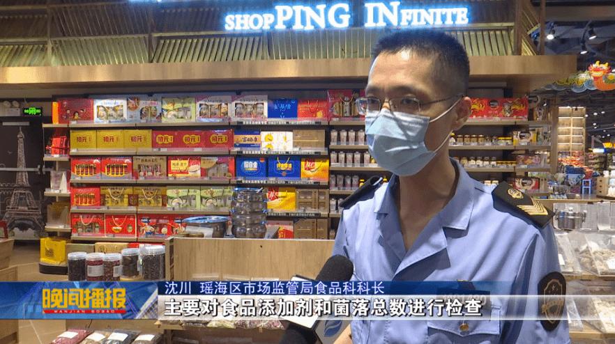"""粽子、绿豆糕专项检查,合肥严守节令食品""""安全关"""""""