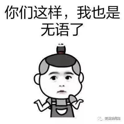 """散步、洗手、玩沙竟能""""摊上大事""""!夺命隐患就在芜湖人身边"""
