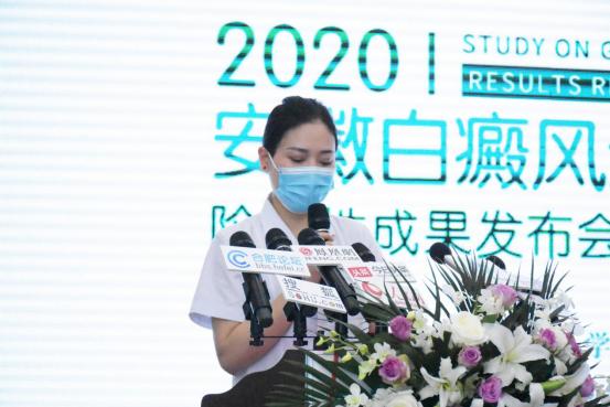白癜风精准医学儿童青少年百日复色计划正式启动
