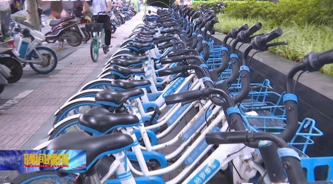 定位从米级到亚米级,北斗首次大规模应用于共享单车